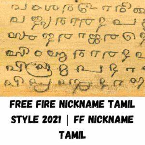 Free fire nickname Tamil style 2021 | ff nickname Tamil