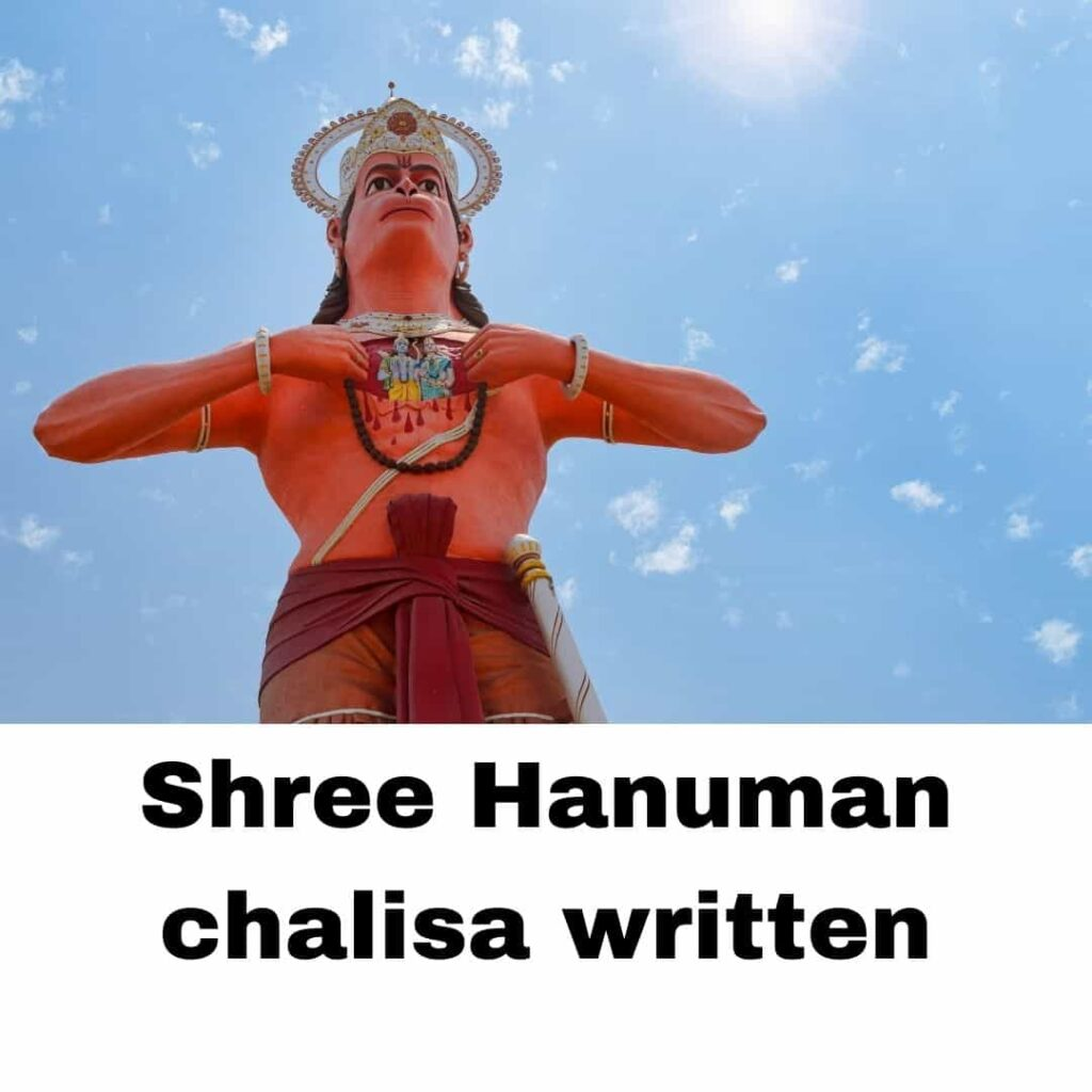 hanuman chalisa  text pdf
